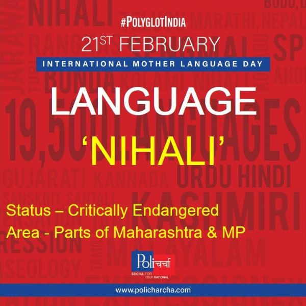 The endangered languages of India